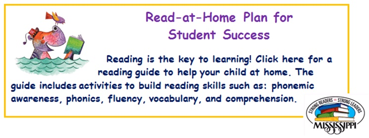read at home plan logo