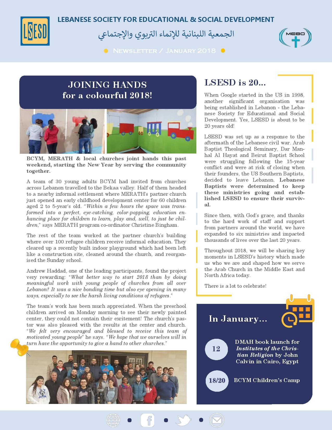 LSESD Newsletter December 2017