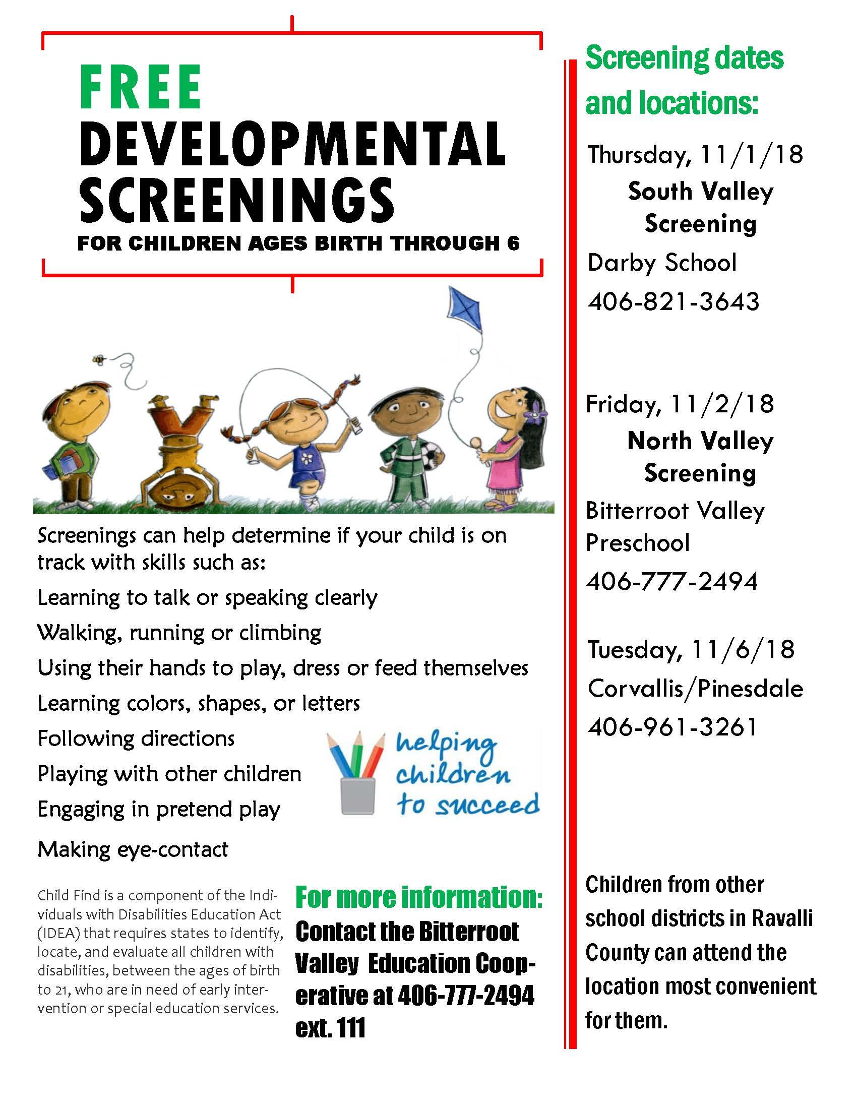 screening flyer