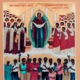 Carmelite Mission in Uganda (Facebook)