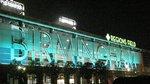 View Birmingham Area